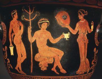 Ορέξεις Αρχαίων