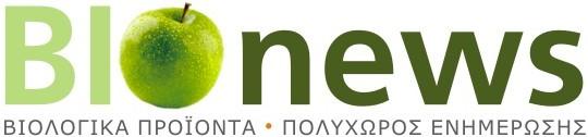 BioNews | Πολυχώρος ενημέρωσης